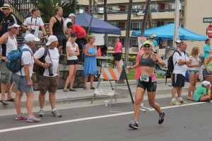 Running on Ali'i smiling 2013